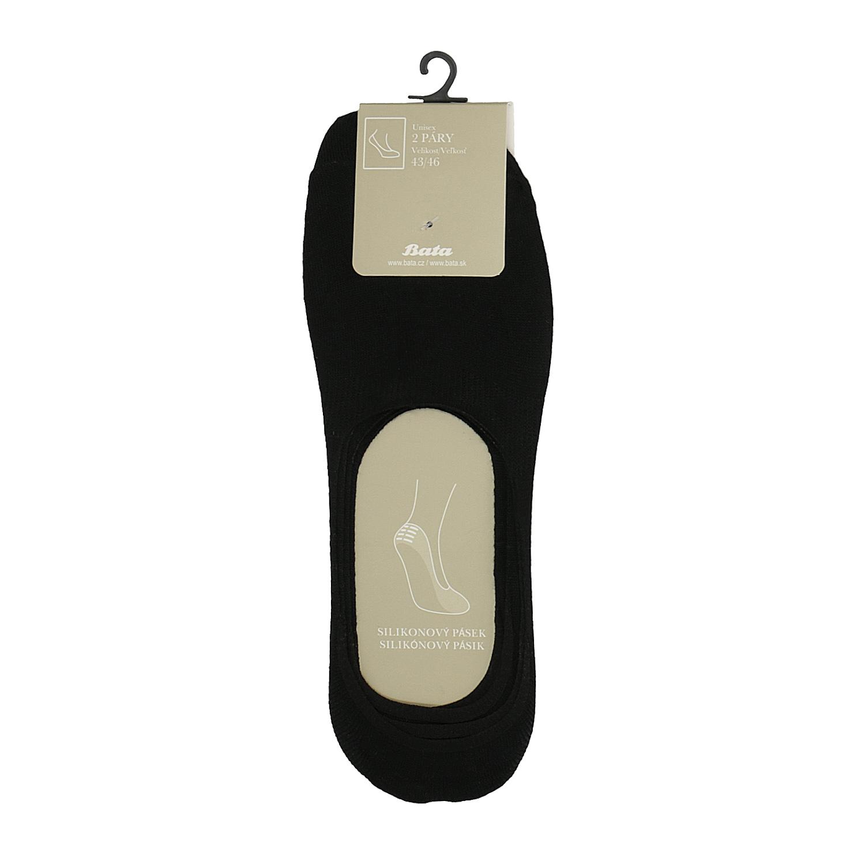 Balení nízkých vykrojených ponožek černé